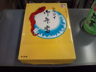 「横浜駅」シウマイ弁当