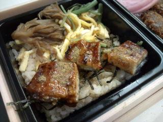 東京駅『味噌カツ・ひつまぶし風弁当』