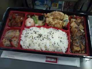 東京駅『過門香弁当』
